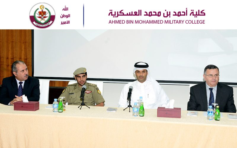 Students of Military College attend forum