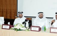 Thani Bin Ali: A new draft law for commercial arbitration in Qatar