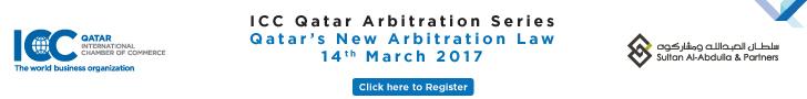 Qatar's New Arbitration Law 1