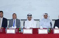 QICCA hosts a seminar on maritime arbitration