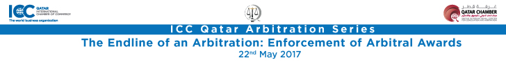 Qatar's New Arbitration Law 2