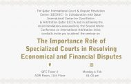 The Importance Role of Specialized Courts in Resolving Economical and Financial Disputes