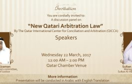 "Invitation | A discussion panel on ""New Qatari Arbitration Law"""