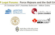 Legal forum on Force Majeure and the Gulf Crisis