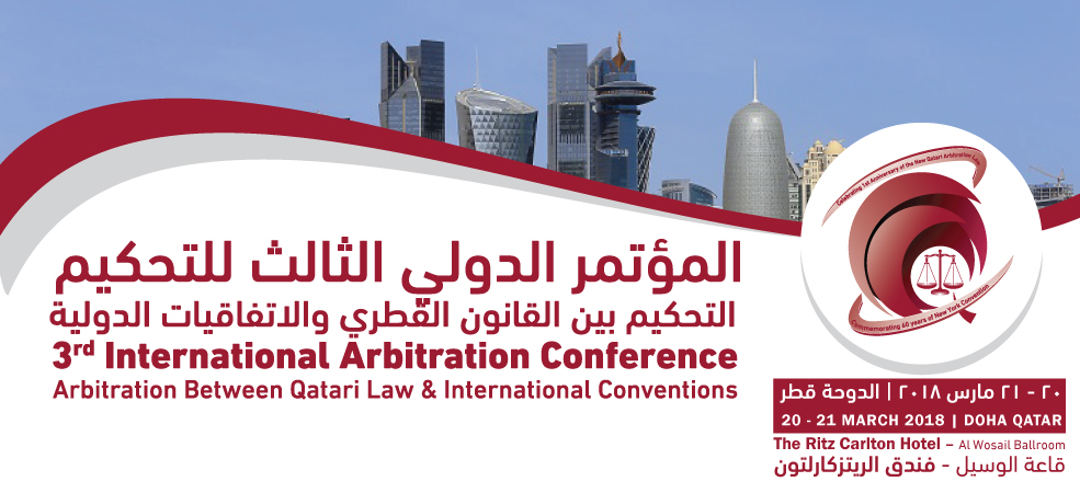 3rd International Arbitration Conference