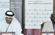 اعتماد قواعد مركز قطر الدولي للتوفيق والتحكيم في السودان