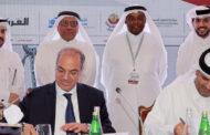قطر الدولي للتوفيق والتحكيم يوقع اتفاقية تعاون مع مركز اسطنبول للتحكيم