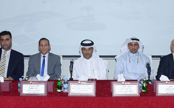 QICCA hosts a seminar on maritime arbitration