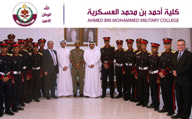 Students of Military College visited the Chamber