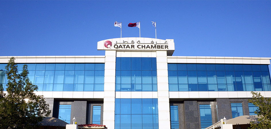 QICCA to launch training for arbitrators 24 January