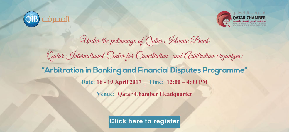 Arbitration in Banking and Financial Disputes Programme