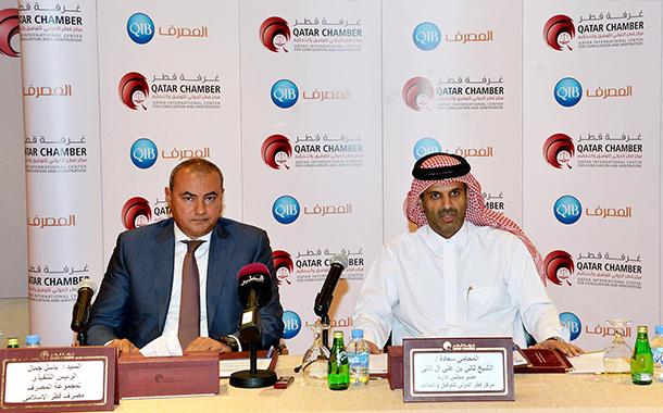 QIB-sponsorship-002