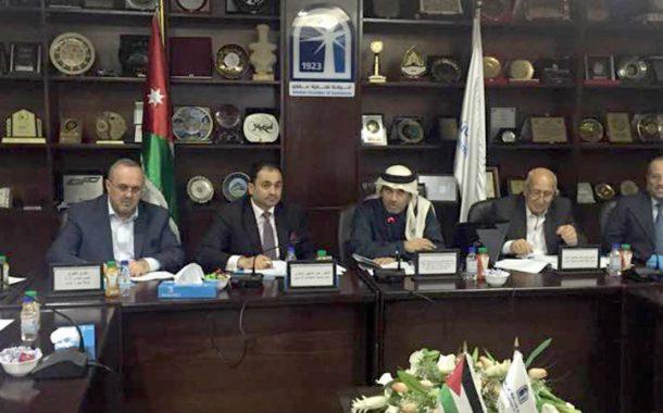 المحكمين الأردنيين تطلع على قانون التحكيم القطري الجديد