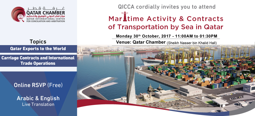Maritime Activity & Contracts of Transportation by Sea in Qatar