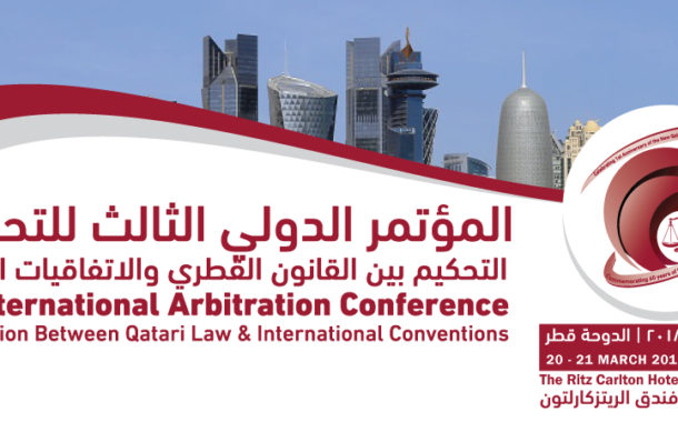 3rd International Arbitration Conference