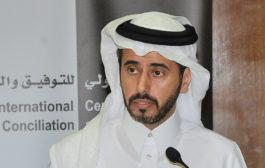 QICCA, Astad organise seminar on 'Sanad'