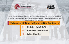 Seminar | Extension of Time in Construction Contracts