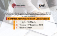 Seminar | Contract Administration in Construction