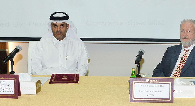 مركز التحكيم يناقش آليات ادارة المشاريع والعقود الهندسية في قطر