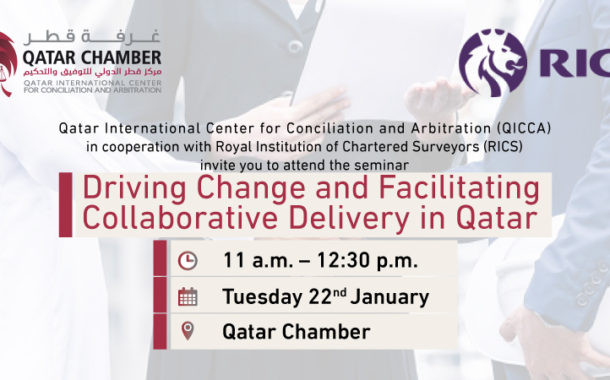 Saminar | Driving Change and Facilitating Collaborative Delivery in Qatar 2019