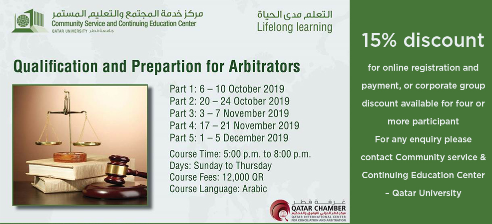 Qualification and Preparation for Arbitrators
