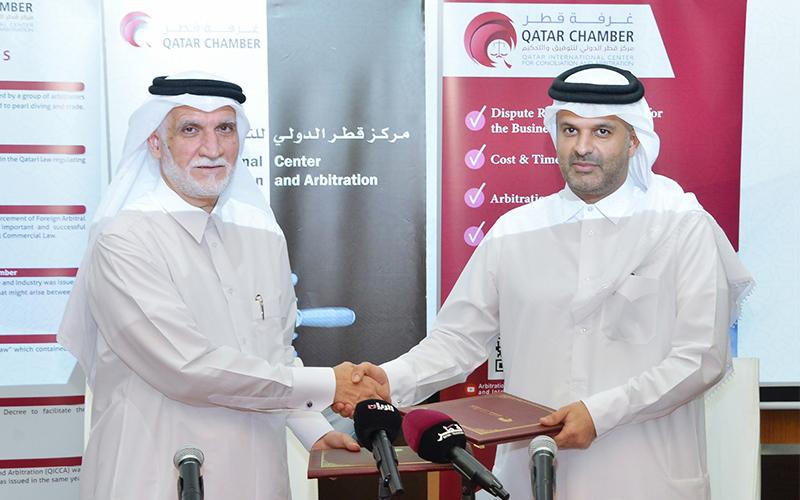 QICCA-Qatar-University-CCE-001