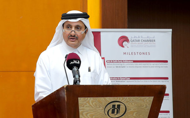 QICCA held a seminar on arbitration from Qatar and beyond