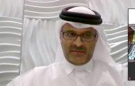 مركز التحكيم بغرفة قطر يعقد ندوة عن بعد حول التحول الرقمي