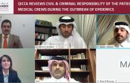 QICCA reviews civil & criminal responsibility of the patient and medical crews during the outbreak of epidemics