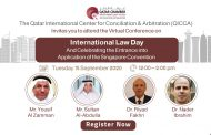 International Law Day