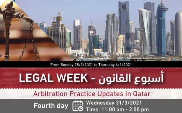 LEGAL WEEK - Arbitration Practice Updates in Qatar