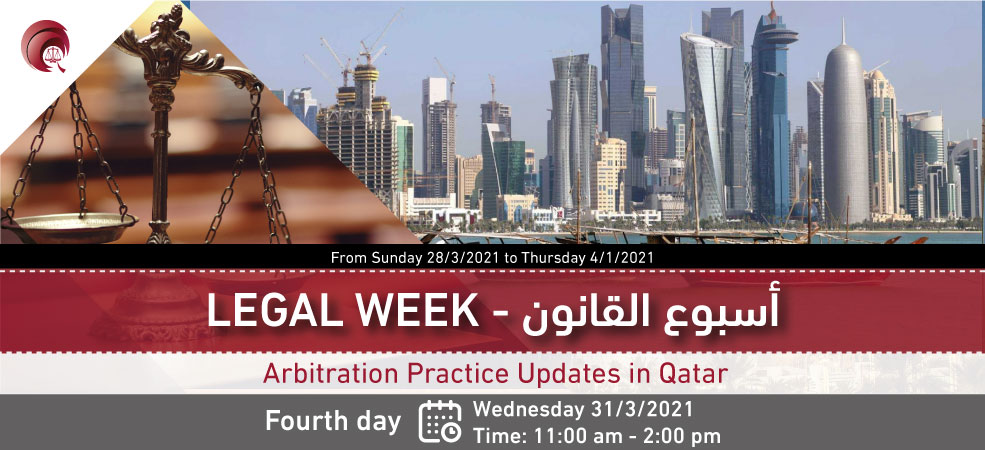 LEGAL WEEK - Arbitration Practice Updates in Qatar